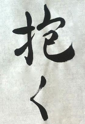 idaku