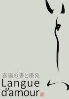 ISBN9784990749613gazou