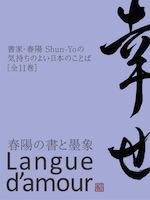 cover-image-shiawase