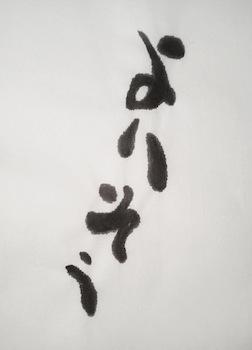 20140311