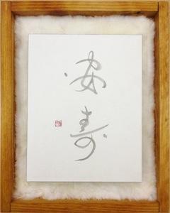 oniwa_anju