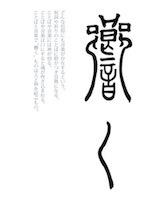 hibiku-04